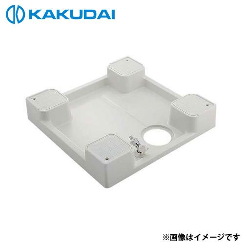 カクダイ 洗濯機用防水パン (水栓つき) 426-501K