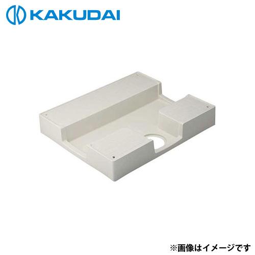 カクダイ 洗濯機用防水パン 426-410 [r11][s2-120]