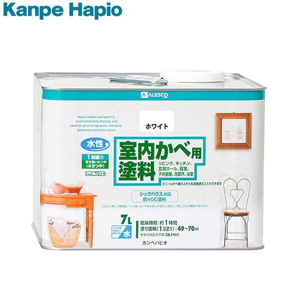 カンペハピオ 室内かべ用塗料 ホワイト 7L 4972910226022 [防カビ 防かび 水性]
