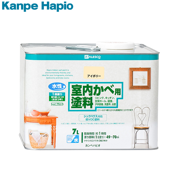 カンペハピオ 室内かべ用塗料 アイボリー 7L 4972910226046 [防カビ 防かび 水性]