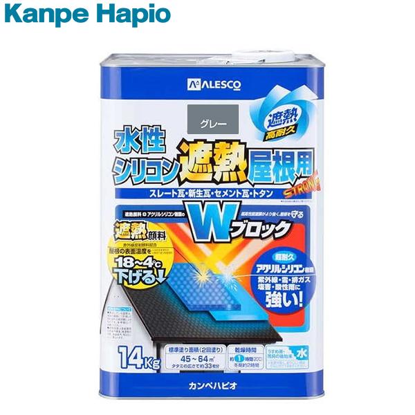 カンペハピオ 水性シリコン遮熱屋根用 グレー 14K 4972910280048 [塗膜 顔料]
