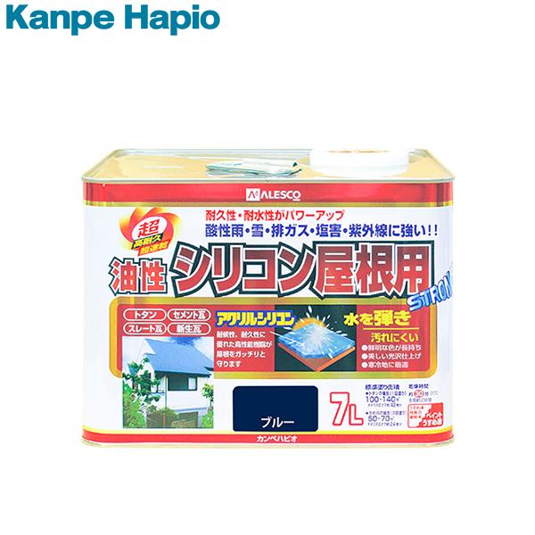 カンペハピオ 油性シリコン屋根用 ブルー 7L 4972910334802 [耐久性 耐水性 塗膜 塗料]