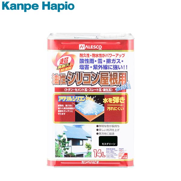 カンペハピオ 油性シリコン屋根用 モスグリーン 14L 4972910334901 [耐久性 耐水性 塗膜 塗料]