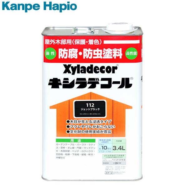 カンペハピオ キシラデコール ジェットブラック 3.4L 4571152252464 [防虫 防腐 塗料]