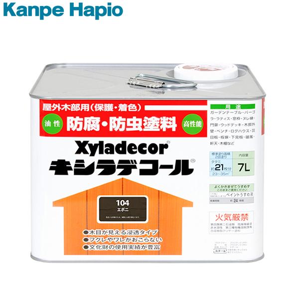 カンペハピオ キシラデコール エボニ 7L 4571152252075 [防虫 防腐 塗料]