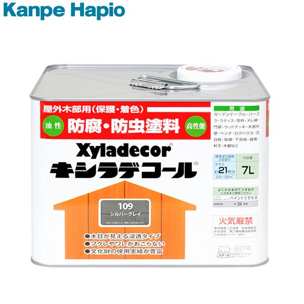 カンペハピオ キシラデコール シルバグレイ 7L 4571152252327 [防虫 防腐 塗料]