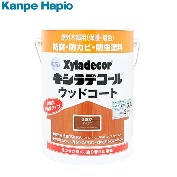 カンペハピオ 水性キシラデコール ウッドコート マホガニ 3.4L 4571152256066 [防虫 防腐 塗料]