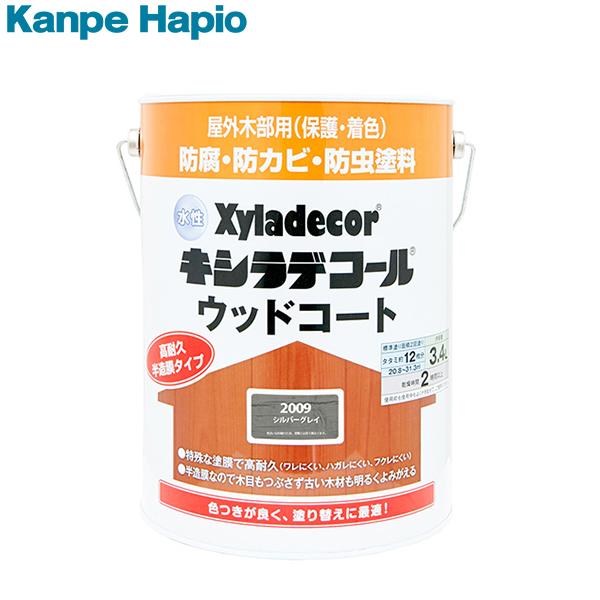カンペハピオ 水性キシラデコール ウッドコート シルバグレイ3.4L 4571152256141 [防虫 防腐 塗料]