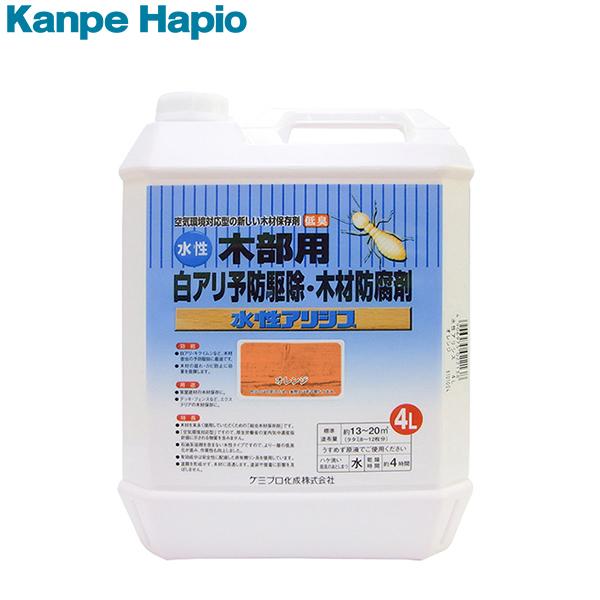 カンペハピオ 水性アリシス 4L 4906975022138