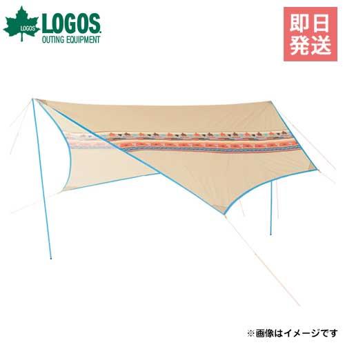 [最大1000円OFFクーポン] ロゴス(LOGOS) LOGOS ナバホ Tepee ブリッジヘキサタープ-AE 71806509 [テント&タープ タープ]