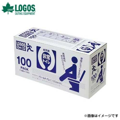 ロゴス(LOGOS) LLL パームトイレ 100 82100410 [ロゴスライフライン 防災グッズ]