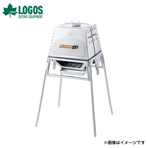 ロゴス(LOGOS) the KAMADO コンプリート 81064156 [バーベキュー クーラー 焚き火 囲炉裏 かまど]