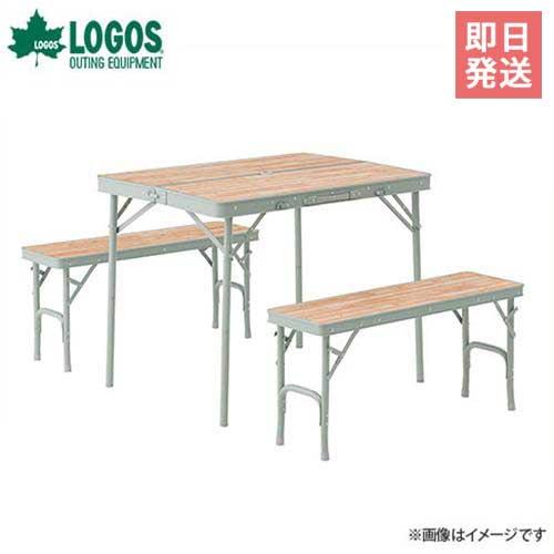 ロゴス(LOGOS) LOGOS Life ベンチテーブルセット4 73183013 [折りたたみ 4人用 チェア]