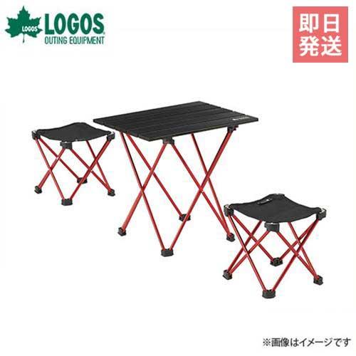 ロゴス(LOGOS) トレックテーブルチェアコンボ 73175065 [折りたたみ 2人用 チェア]
