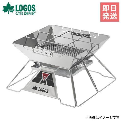 ロゴス(LOGOS) LOGOS The ピラミッドTAKIBI XL 81064161 [バーベキュー クーラー 焚き火・囲炉裏・かまど]