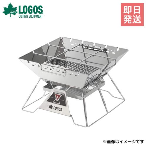 ロゴス(LOGOS) LOGOS The ピラミッドTAKIBI L 81064162 [バーベキュー クーラー 焚き火・囲炉裏・かまど]
