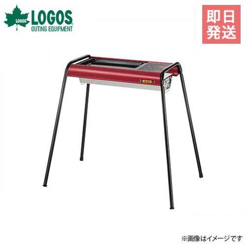 ロゴス(LOGOS) eco-logosave ストリームオーブングリル/S80L 81061215 [バーベキュー クー ラー BBQグリル]