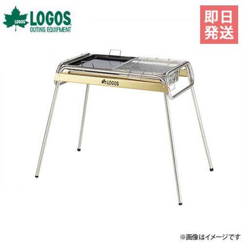 ロゴス(LOGOS) eco-logosave チューブラル/G80XXL 81060870 [バーベキュー クー ラー BBQグリル]