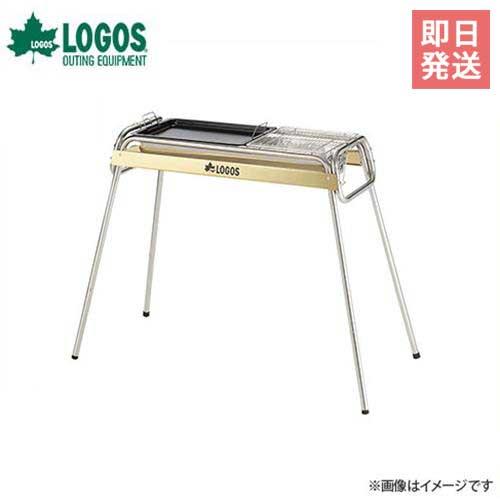 ロゴス(LOGOS) eco-logosave チューブラル/G80XL 81060850 [バーベキュー クー ラー BBQグリル]