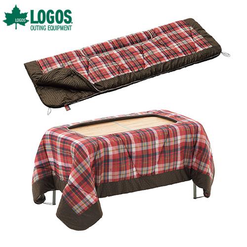 ロゴス(LOGOS) こたつ布団シュラフ12060 72601050 [寝袋 シュラフ まくら 封筒型シュラフ]