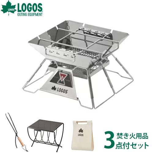ロゴス(LOGOS) ピラミッドグリルM+焚き火用品3点付きセット R14AI028 [アウトドアテーブル バーベキュー たき火 燻製 囲炉裏]