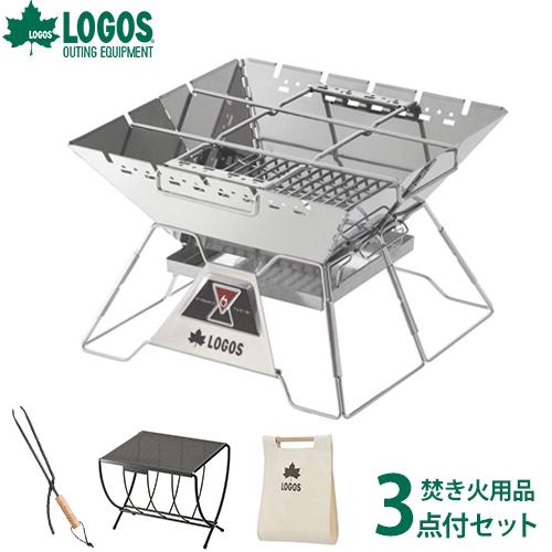 ロゴス(LOGOS) ピラミッドグリルL+焚き火用品3点付きセット R14AI027 [アウトドアテーブル バーベキュー たき火 燻製 囲炉裏]