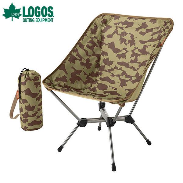 ロゴス(LOGOS) LOGOS エアライト バケットチェア-BJ 73173134 [アウトドアファニチャー アウトドアチェア]