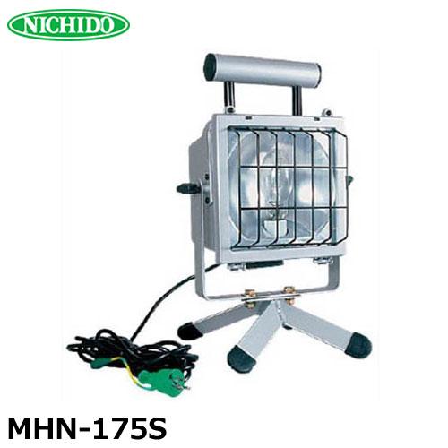 日動 メタルハライドランプ MHN-175S (100V 日動/175W MHN-175S/床スタンド型) [メタルハライド投光器], 東京リサイクルショップ:0c702af9 --- knbufm.com