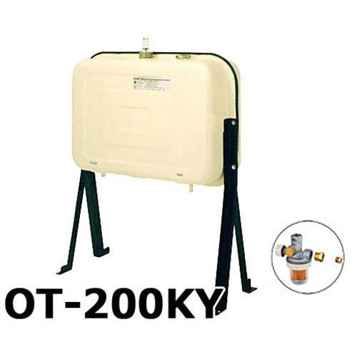 東洋アルチタイト 灯油タンク 200型 OT-200KY (小出し口オイルストレーナー バルブ付)