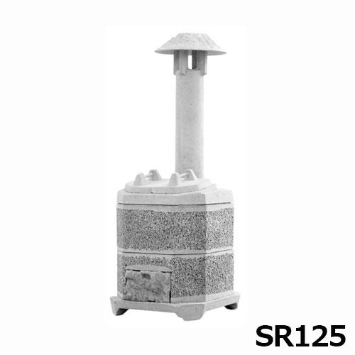 【 開梱 設置?無料 】 ハイクリーン焼却炉 125Lタイプ【焼却炉】:ミナト電機工業 山水籠-DIY・工具