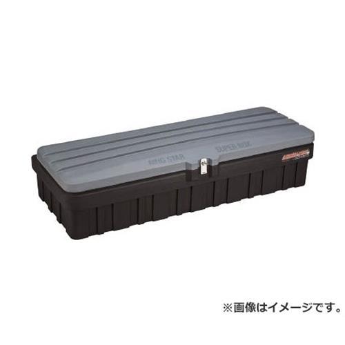 リングスター スーパーボックスグレートスリムSGF-1600SSグレー/ブラック SGF1600SSGYBK [r20][s9-930]