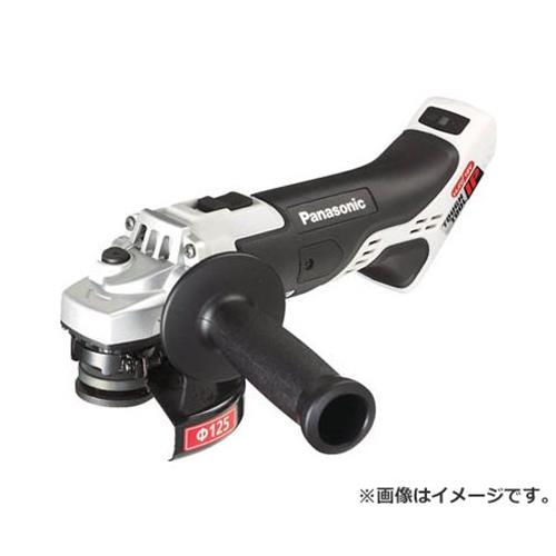 Panasonic 充電ディスクグラインダー125 18V 本体のみ EZ46A2XH [r20][s9-910]