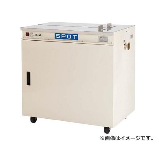 SPOT 半自動梱包機 LSA-N4 LSAN4 [r22]