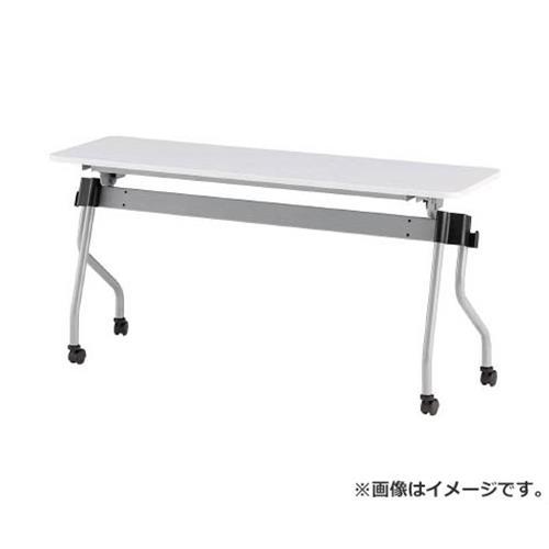 TOKIO 天板跳上式並行スタックテーブル NTAN1545W
