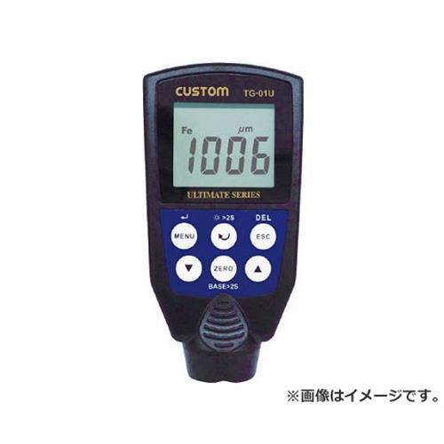カスタム 鉄・非鉄両用膜厚計 TG02U [r20][s9-910]