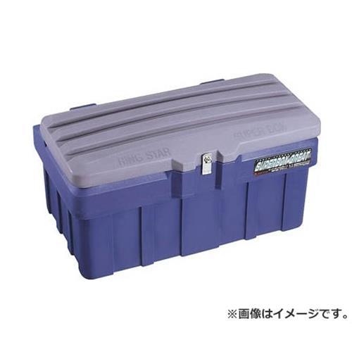 リングスター スーパーボックスグレートSGF-900グレー/ネイビー SGF900GYNY [r20][s9-920]