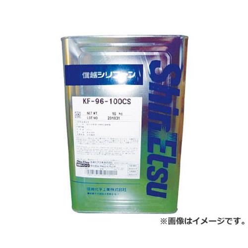 信越 シリコーンオイル 一般用 50CS 16kg KF9650CS16 [r20][s9-920]