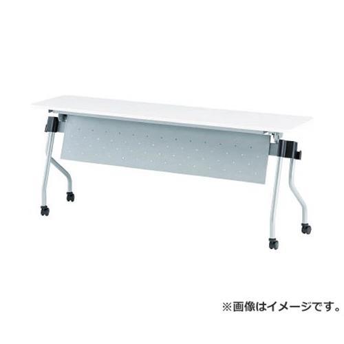 TOKIO 天板跳上式並行スタックテーブル(パネル付) NTAN750PW