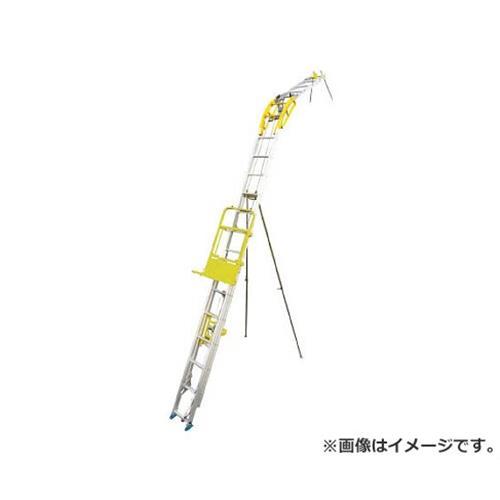 ハセガワ 太陽光パネル用荷揚げ機 パネルボーイ PVMZ7T [r22]