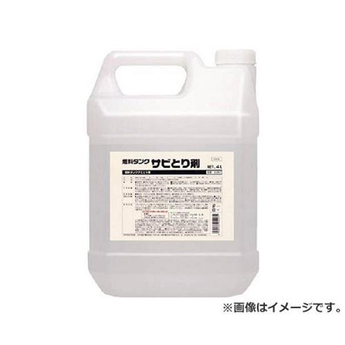 SYK 燃料タンクサビとり剤4L S2667 [r20][s9-910]