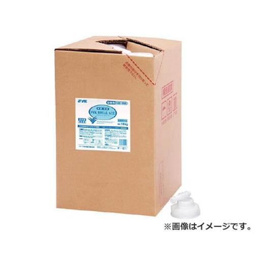 SYK ローヤルエース 16kg S9864 [r20][s9-910]
