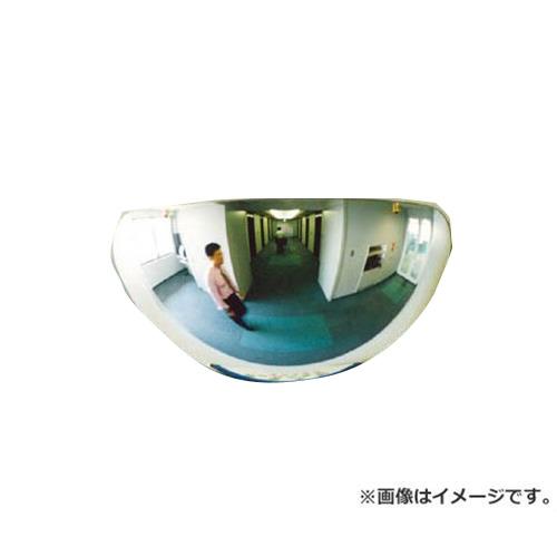 コミー ラミ 480×247mm L5 [r20][s9-910]