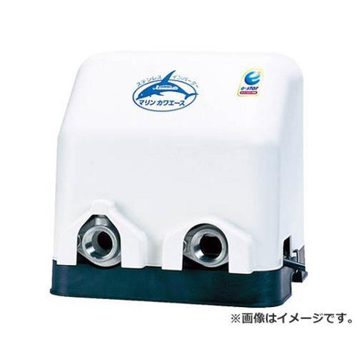 川本 小型海水用加圧ポンプ(マリンカワエース) NFZ400SK