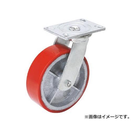 OH スーパーストロングキャスター 250mm H14FU250 [r20][s9-910]