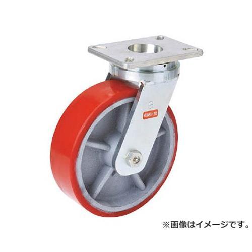 OH スーパーストロングキャスター 300mm HX14FU300 [r20][s9-930]