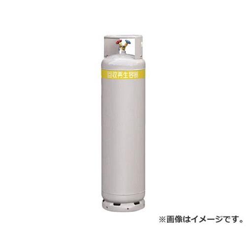 アサダ 一般フロン回収ボンベ フロートセンサーなし 117L 無記名 TF070 [r20][s9-910]