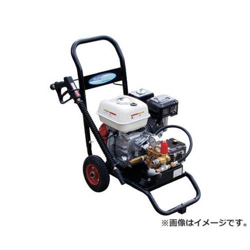 スーパー工業 エンジン式高圧洗浄機SEC-1315-2(コンパクト&カート型) SEC13152