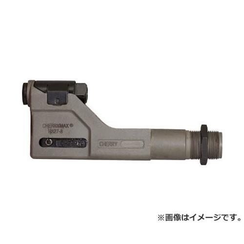 CHERRY PULLING HEAD オフセットタイプ -8専用 H8278 [r20][s9-940]