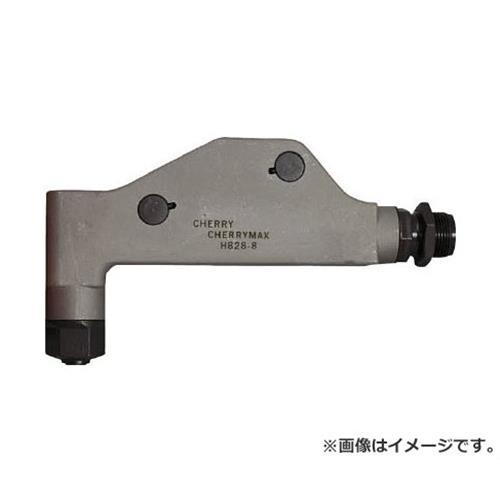 CHERRY PULLING HEAD ライトアングルタイプ -5Maxibol H8285MB