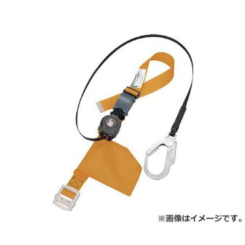 タイタン 巻取式安全帯(スライドバックル式) SL505YL [r20][s9-910]